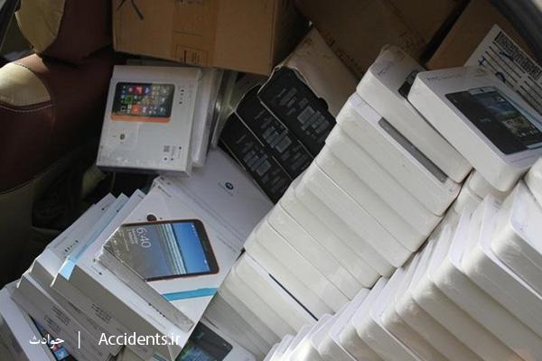 قاچاق گوشی تلفن همراه در کردستان - سایت حوادث - اخبار حوادث
