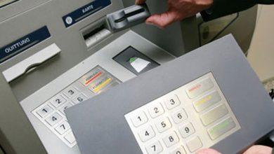 کپی کارت عابر بانک با استفاده از دستگاه اسکیمر - اخبار حوادث - سایت حوادث - خبرگزاری
