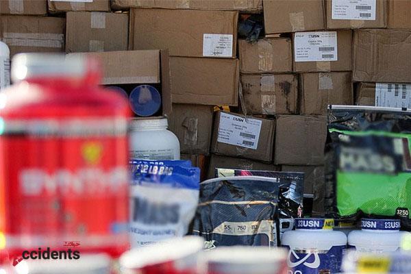 کشف انبار دارو قاچاق در شهرستان ساوجبلاغ - اخبار حوادث - سایت حوادث