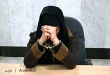 سایت حوادث - دستگیری زنی 36 ساله در آستانه اشرفیه بخاطر مدیریت کانال های غیراخلاقی- اخبار حوادث